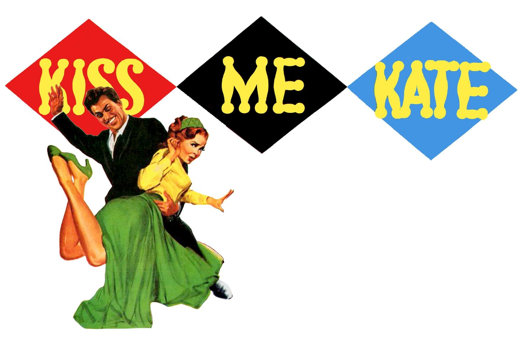 taming of the shrew the dic acirc middot tion acirc middot ar acirc middot y pro acirc middot ject kiss me kate logo